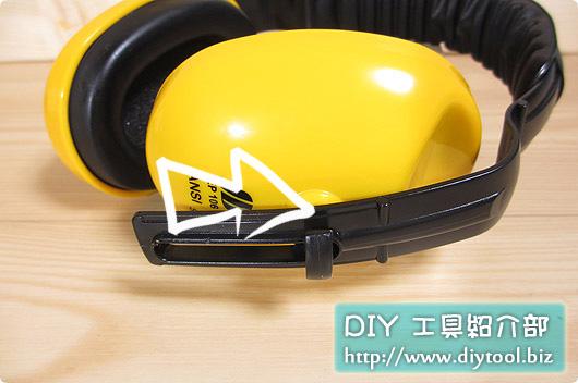 KB-22-ear-protectors-(6)