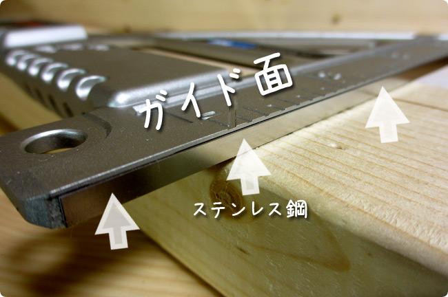 MRG-M9045M-91