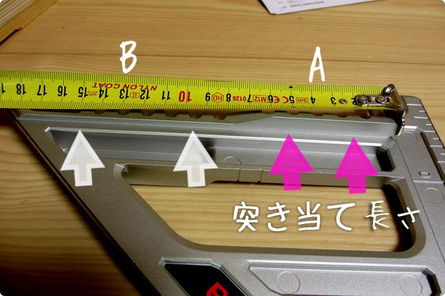 MRG-M9045M10 突き当て幅