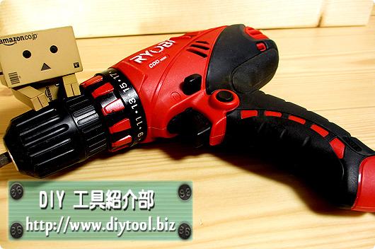 RYOBI (リョービ)  ドライバドリル CDD-1020