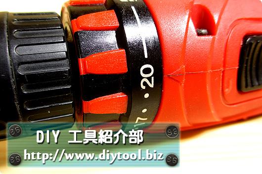 RYOBI (リョービ)  ドライバドリル CDD-1020-クラッチ