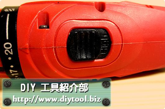 RYOBI (リョービ)  ドライバドリル CDD-1020-回転数