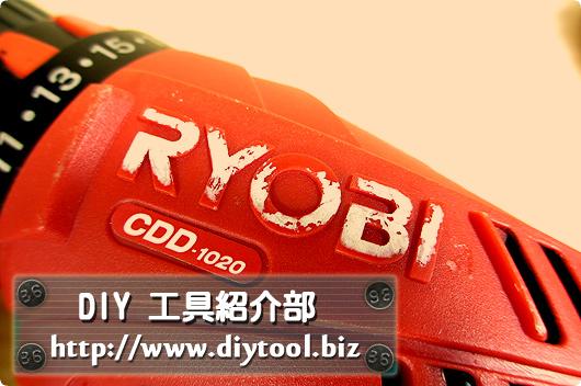 RYOBI (リョービ)  ドライバドリル CDD-1020-耐久性