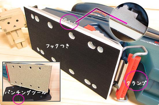 BOSCH-オービタルサンダー[GSS23AE-MF]-ラバーパッド