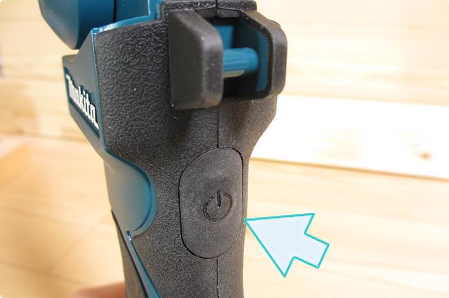 M801-スイッチの位置